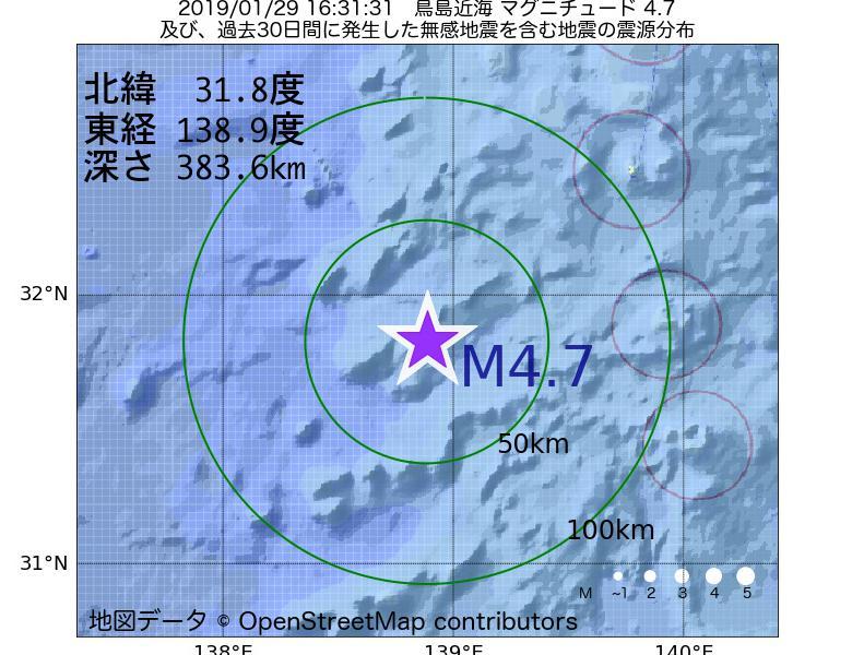 地震震源マップ:2019年01月29日 16時31分 鳥島近海でM4.7の地震