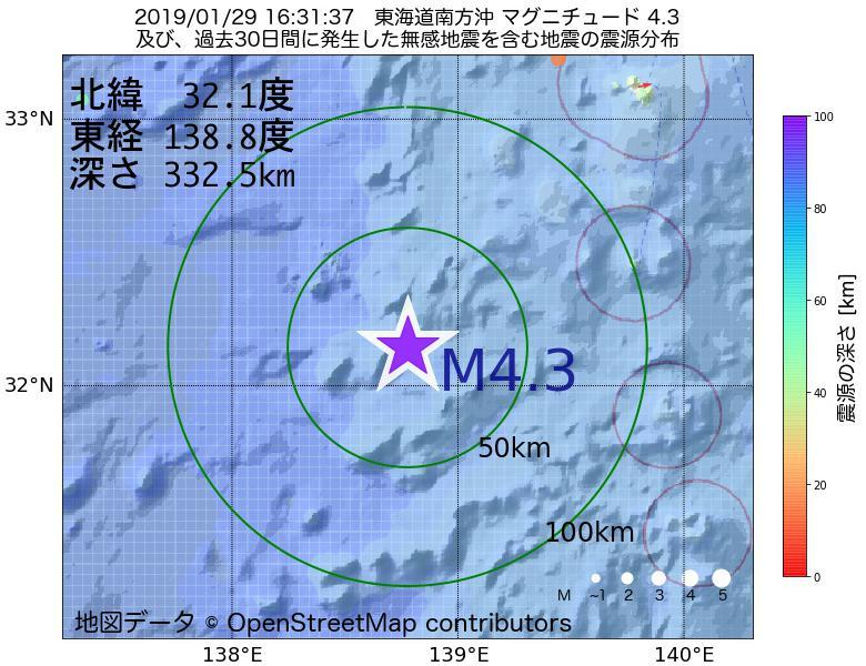 地震震源マップ:2019年01月29日 16時31分 東海道南方沖でM4.3の地震