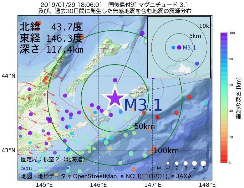地震震源マップ:2019年01月29日 18時06分 国後島付近でM3.1の地震