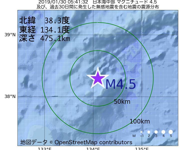 地震震源マップ:2019年01月30日 05時41分 日本海中部でM4.5の地震