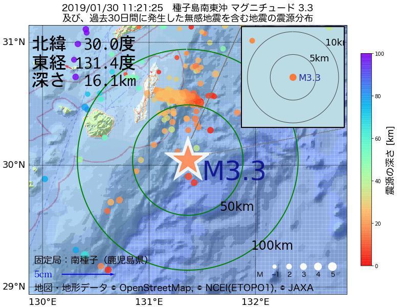 地震震源マップ:2019年01月30日 11時21分 種子島南東沖でM3.3の地震