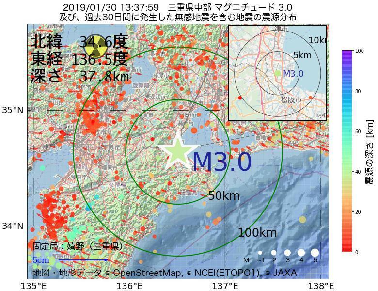 地震震源マップ:2019年01月30日 13時37分 三重県中部でM3.0の地震