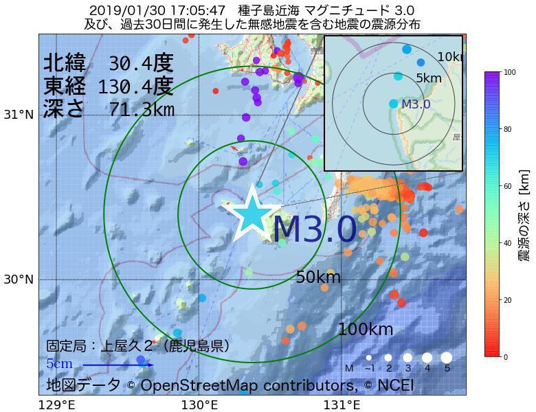 地震震源マップ:2019年01月30日 17時05分 種子島近海でM3.0の地震