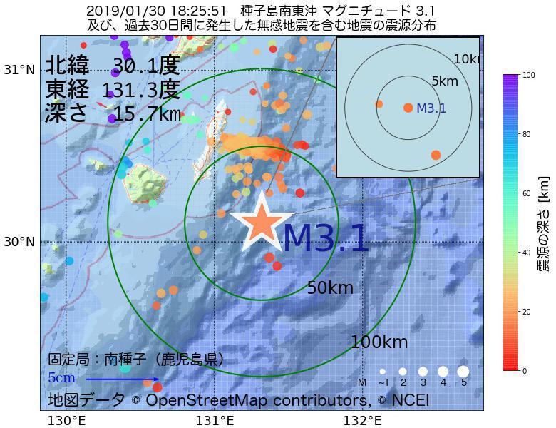 地震震源マップ:2019年01月30日 18時25分 種子島南東沖でM3.1の地震