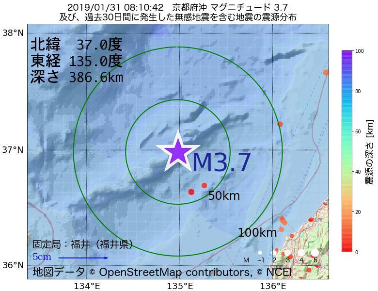 地震震源マップ:2019年01月31日 08時10分 京都府沖でM3.7の地震