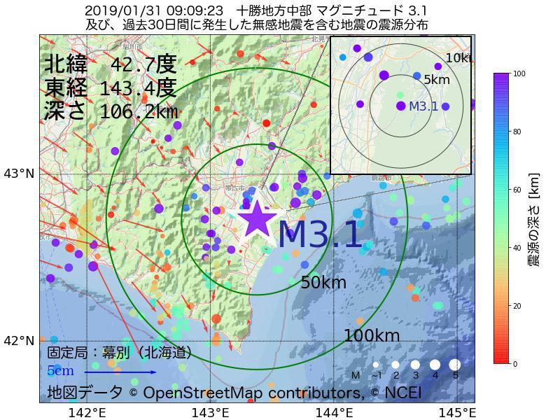 地震震源マップ:2019年01月31日 09時09分 十勝地方中部でM3.1の地震