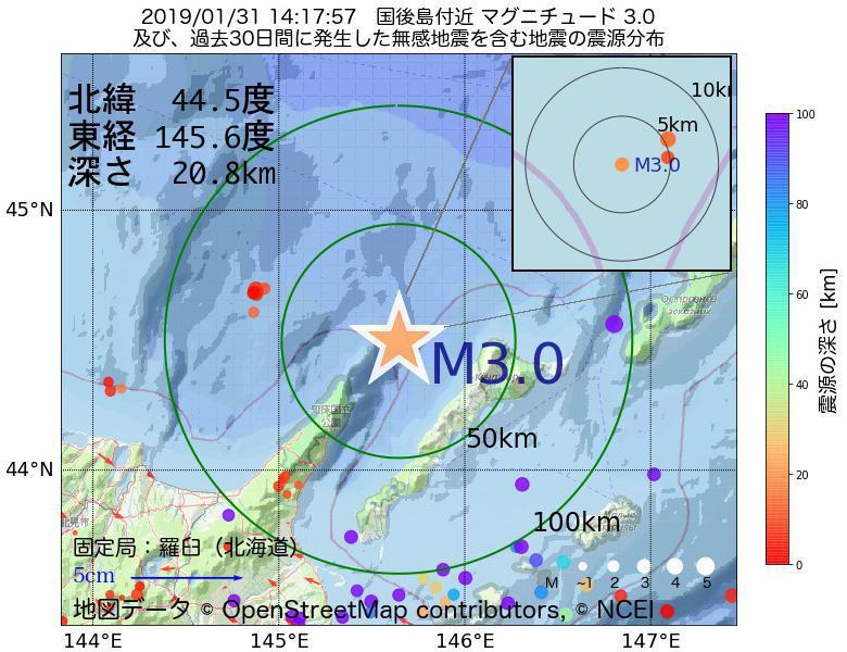 地震震源マップ:2019年01月31日 14時17分 国後島付近でM3.0の地震
