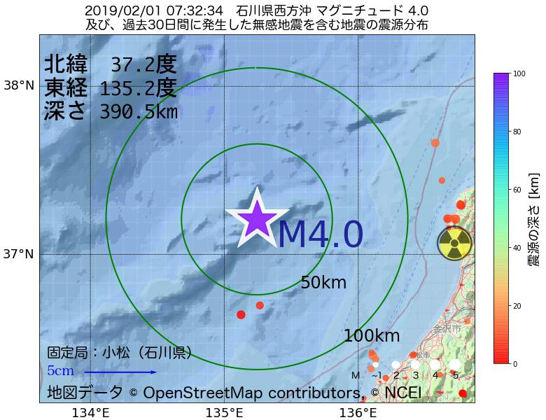 地震震源マップ:2019年02月01日 07時32分 石川県西方沖でM4.0の地震