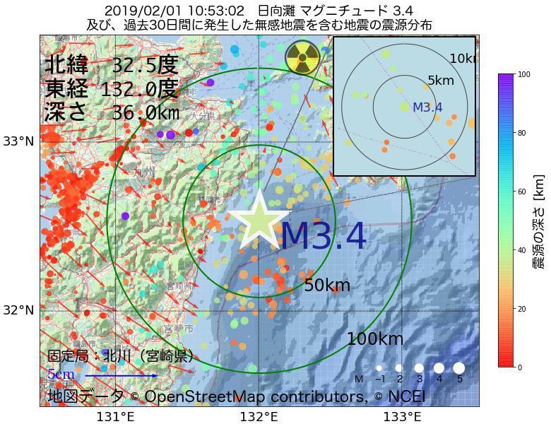 地震震源マップ:2019年02月01日 10時53分 日向灘でM3.4の地震