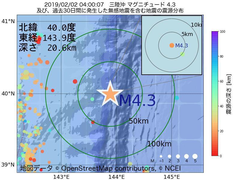 地震震源マップ:2019年02月02日 04時00分 三陸沖でM4.3の地震