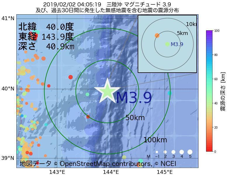 地震震源マップ:2019年02月02日 04時05分 三陸沖でM3.9の地震