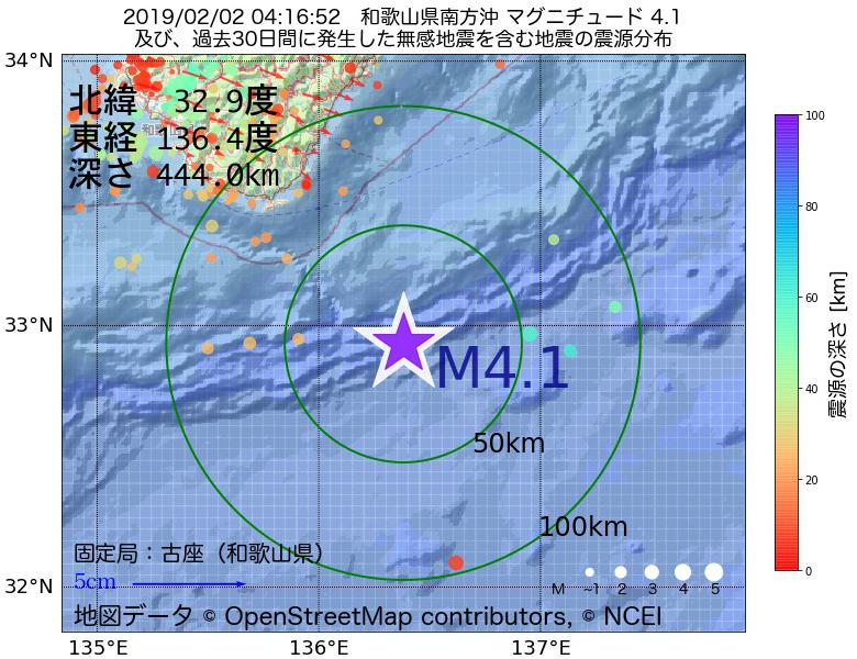 地震震源マップ:2019年02月02日 04時16分 和歌山県南方沖でM4.1の地震