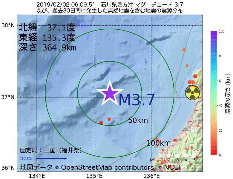 地震震源マップ:2019年02月02日 06時09分 石川県西方沖でM3.7の地震