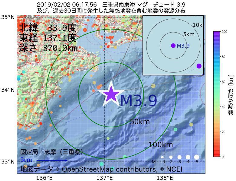 地震震源マップ:2019年02月02日 06時17分 三重県南東沖でM3.9の地震