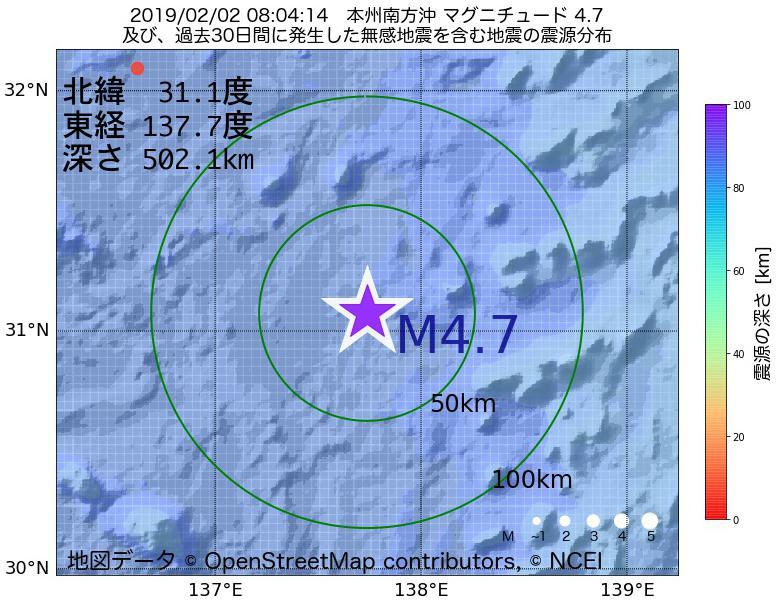 地震震源マップ:2019年02月02日 08時04分 本州南方沖でM4.7の地震