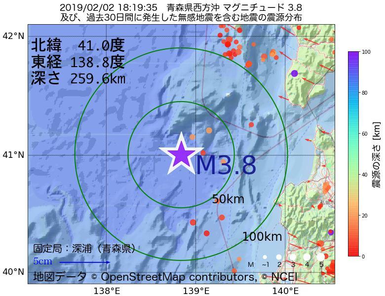 地震震源マップ:2019年02月02日 18時19分 青森県西方沖でM3.8の地震