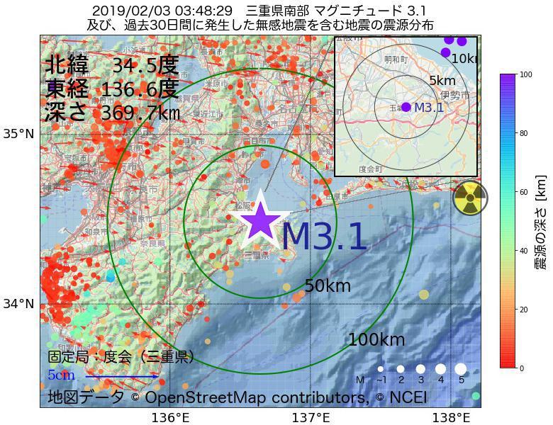 地震震源マップ:2019年02月03日 03時48分 三重県南部でM3.1の地震