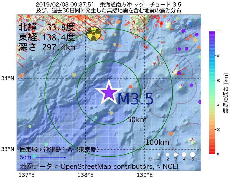 地震震源マップ:2019年02月03日 09時37分 東海道南方沖でM3.5の地震