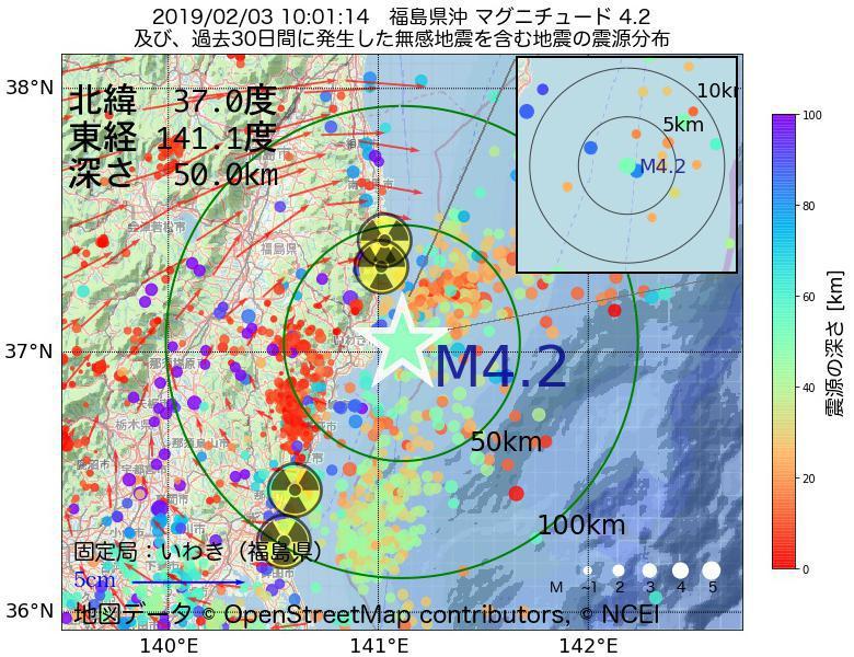 地震震源マップ:2019年02月03日 10時01分 福島県沖でM4.2の地震