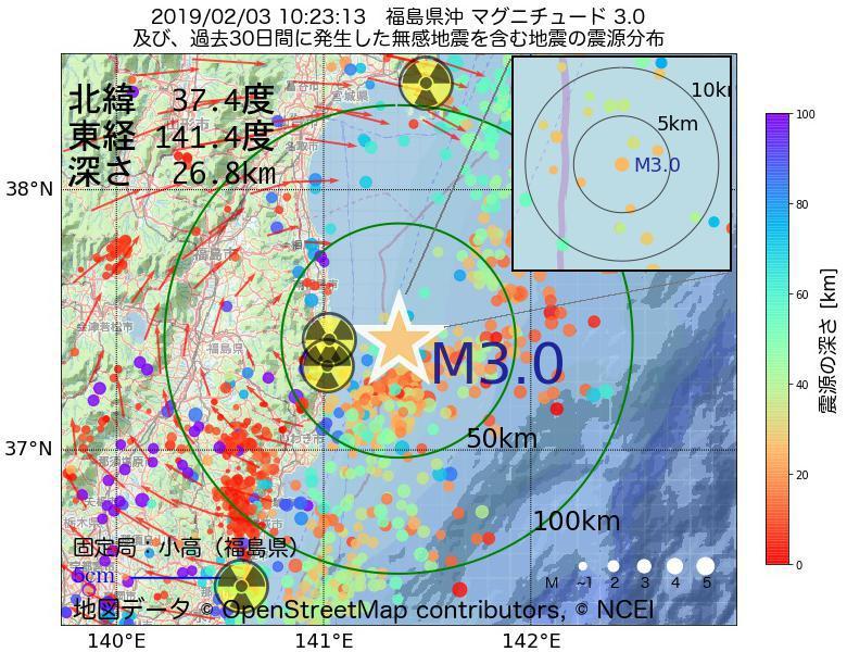 地震震源マップ:2019年02月03日 10時23分 福島県沖でM3.0の地震