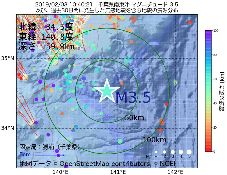 地震震源マップ:2019年02月03日 10時40分 千葉県南東沖でM3.5の地震