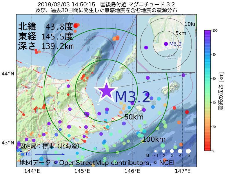 地震震源マップ:2019年02月03日 14時50分 国後島付近でM3.2の地震