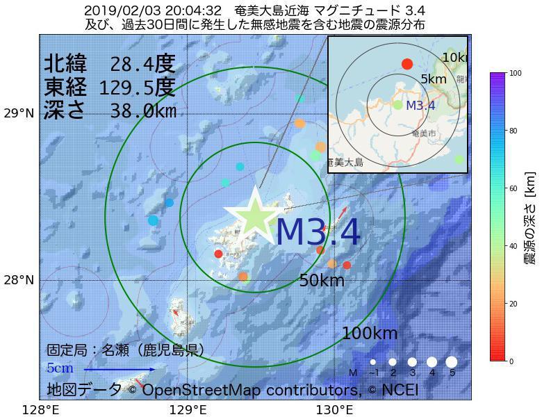 地震震源マップ:2019年02月03日 20時04分 奄美大島近海でM3.4の地震