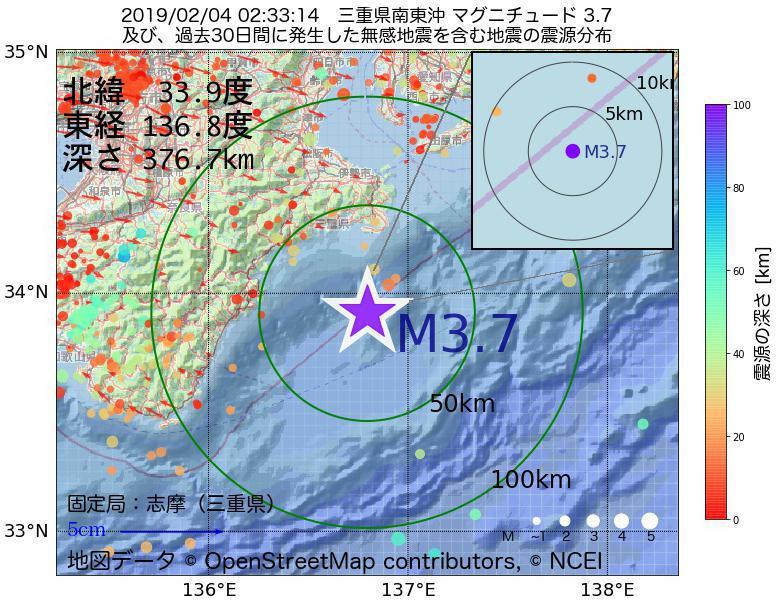 地震震源マップ:2019年02月04日 02時33分 三重県南東沖でM3.7の地震