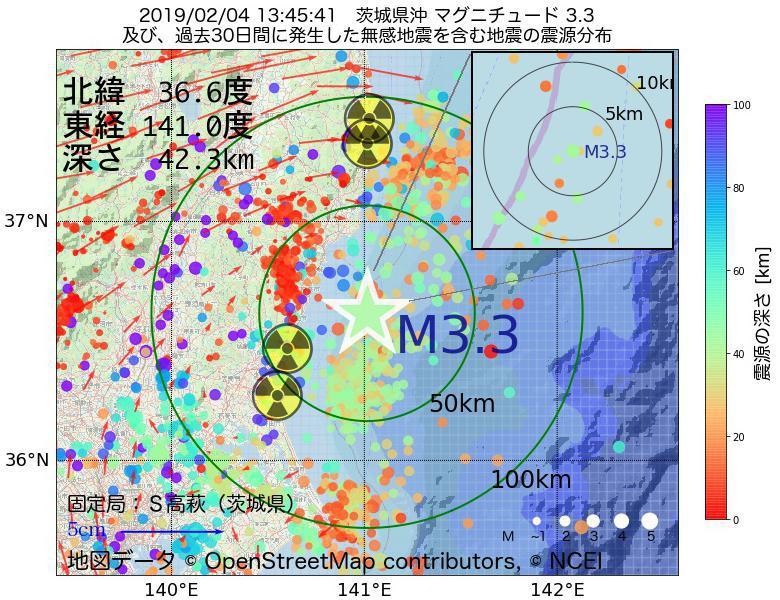 地震震源マップ:2019年02月04日 13時45分 茨城県沖でM3.3の地震