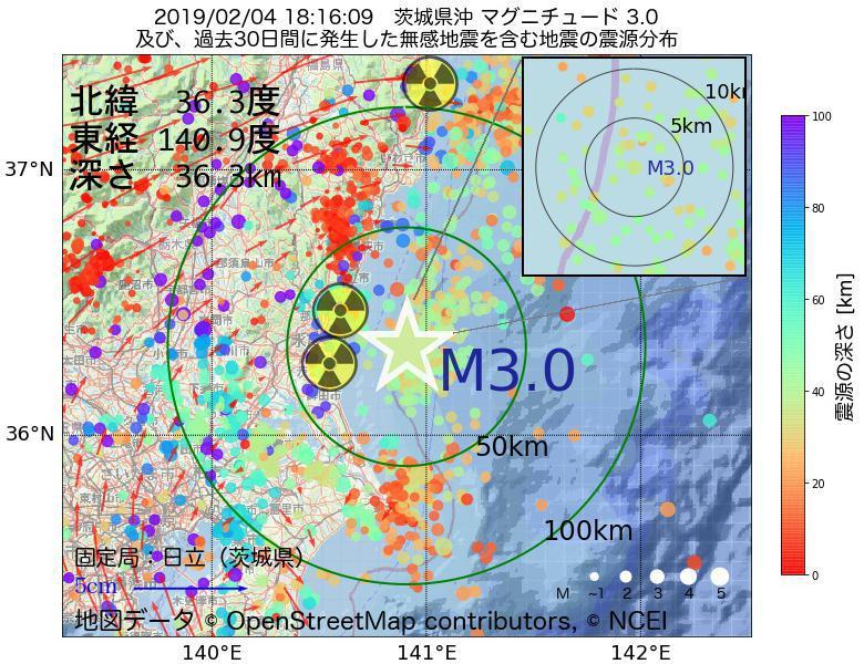 地震震源マップ:2019年02月04日 18時16分 茨城県沖でM3.0の地震