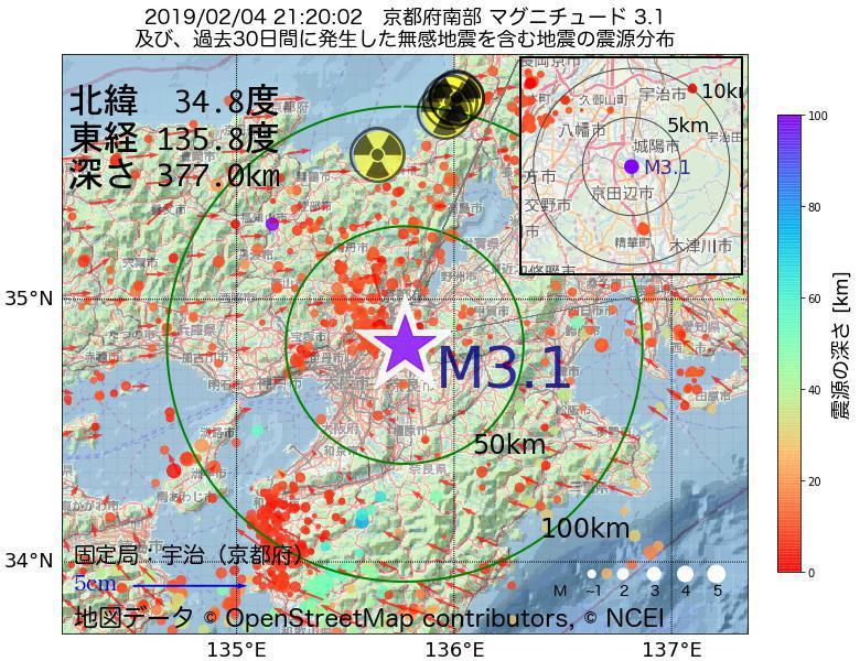 地震震源マップ:2019年02月04日 21時20分 京都府南部でM3.1の地震