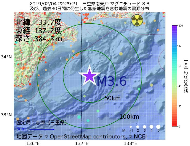 地震震源マップ:2019年02月04日 22時29分 三重県南東沖でM3.6の地震