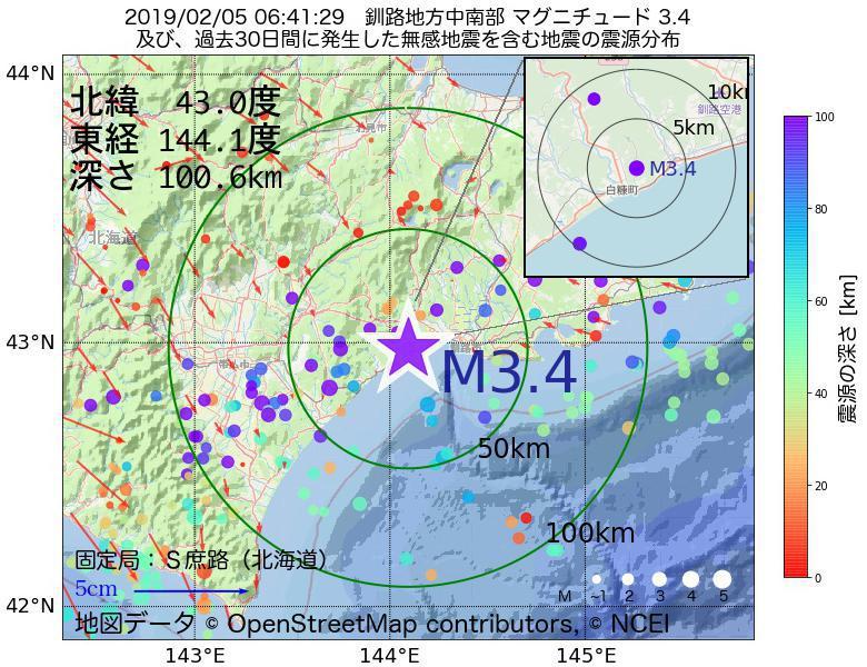 地震震源マップ:2019年02月05日 06時41分 釧路地方中南部でM3.4の地震