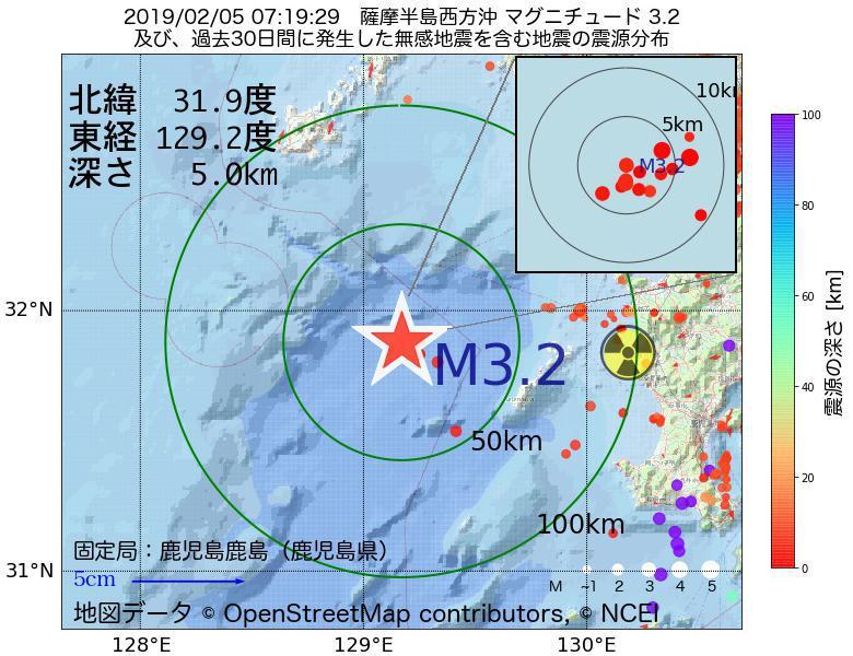 地震震源マップ:2019年02月05日 07時19分 薩摩半島西方沖でM3.2の地震