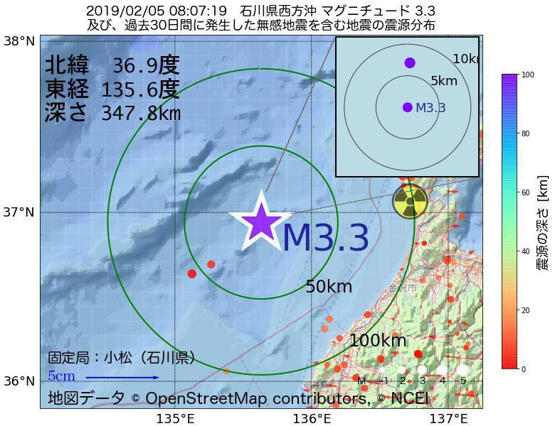 地震震源マップ:2019年02月05日 08時07分 石川県西方沖でM3.3の地震