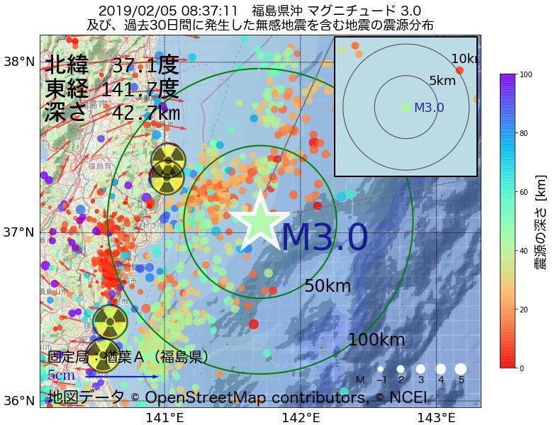 地震震源マップ:2019年02月05日 08時37分 福島県沖でM3.0の地震