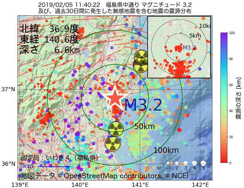 地震震源マップ:2019年02月05日 11時40分 福島県中通りでM3.2の地震