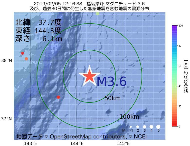 地震震源マップ:2019年02月05日 12時16分 福島県沖でM3.6の地震