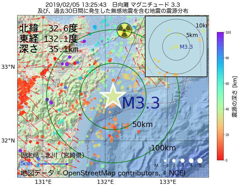 地震震源マップ:2019年02月05日 13時25分 日向灘でM3.3の地震
