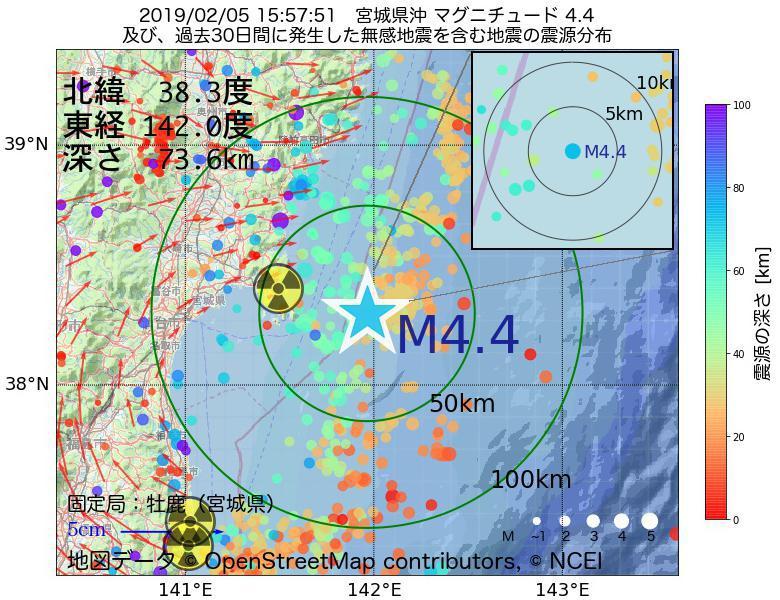 地震震源マップ:2019年02月05日 15時57分 宮城県沖でM4.4の地震
