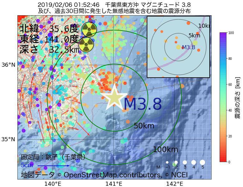 地震震源マップ:2019年02月06日 01時52分 千葉県東方沖でM3.8の地震