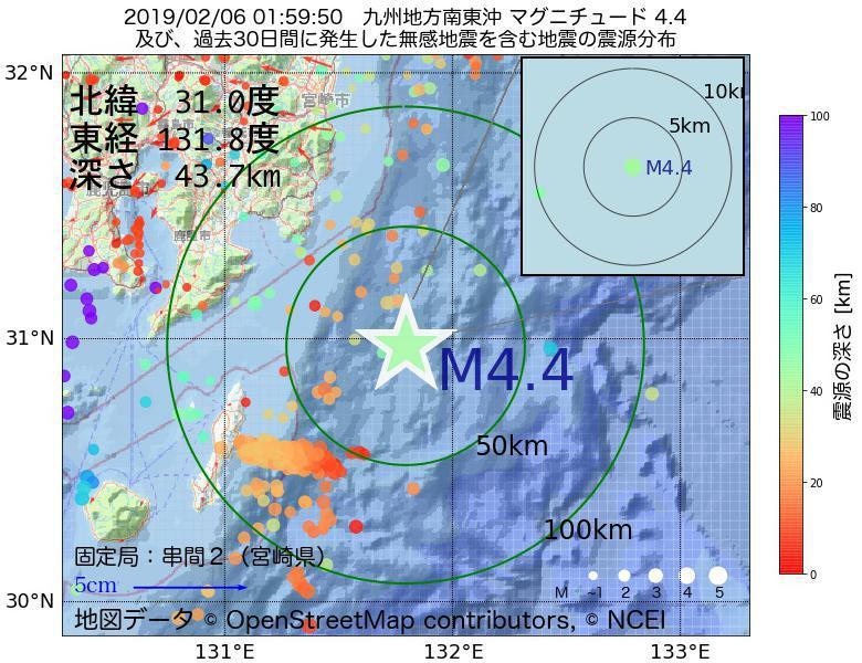 地震震源マップ:2019年02月06日 01時59分 九州地方南東沖でM4.4の地震