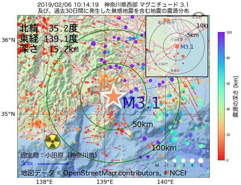 地震震源マップ:2019年02月06日 10時14分 神奈川県西部でM3.1の地震