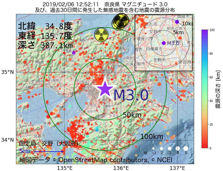 地震震源マップ:2019年02月06日 12時52分 奈良県でM3.0の地震