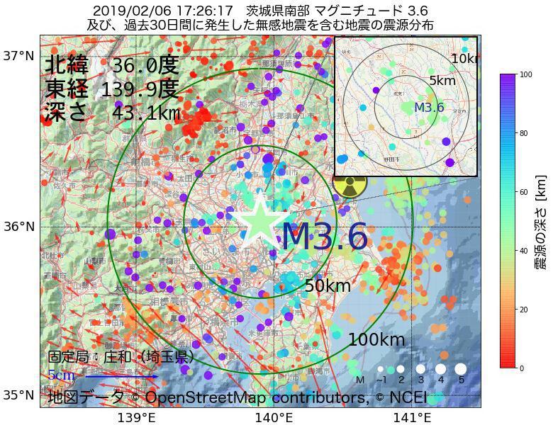 地震震源マップ:2019年02月06日 17時26分 茨城県南部でM3.6の地震