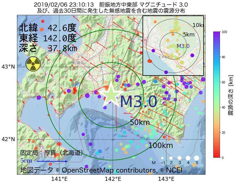 地震震源マップ:2019年02月06日 23時10分 胆振地方中東部でM3.0の地震