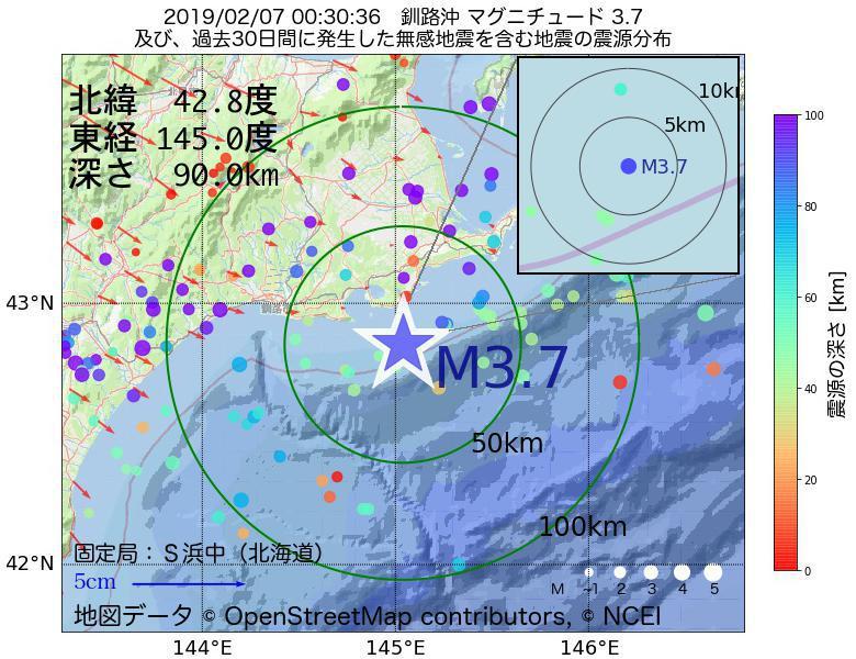 地震震源マップ:2019年02月07日 00時30分 釧路沖でM3.7の地震