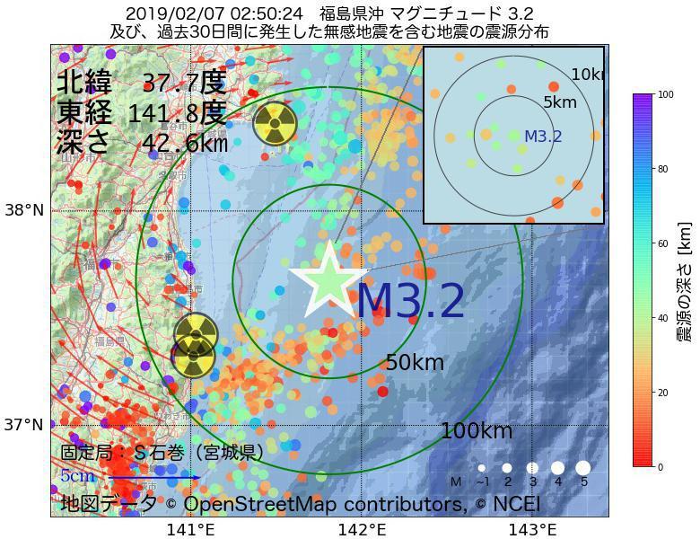 地震震源マップ:2019年02月07日 02時50分 福島県沖でM3.2の地震
