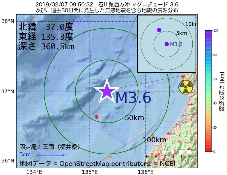 地震震源マップ:2019年02月07日 09時50分 石川県西方沖でM3.6の地震