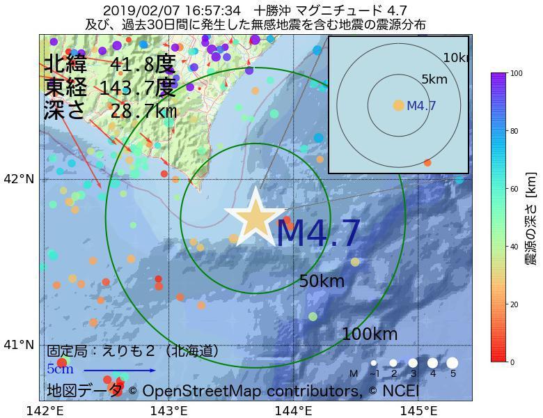 地震震源マップ:2019年02月07日 16時57分 十勝沖でM4.7の地震
